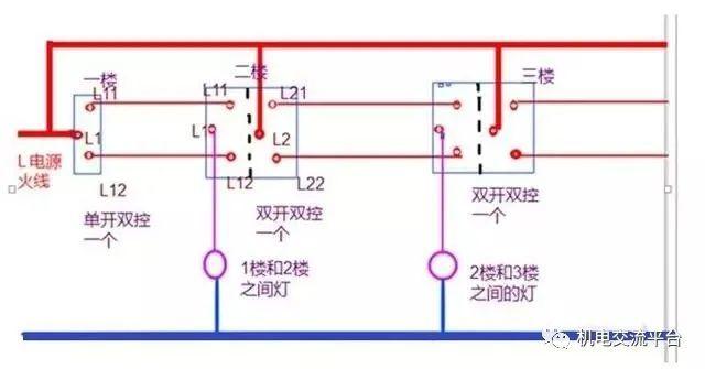 3开关控1灯怎么连线附36种照明控制原理图_1