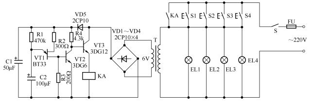 3开关控1灯怎么连线附36种照明控制原理图_14
