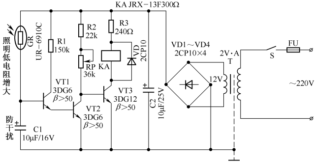 3开关控1灯怎么连线附36种照明控制原理图_13