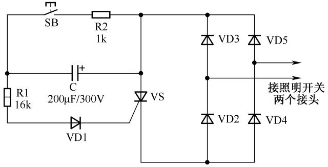 3开关控1灯怎么连线附36种照明控制原理图_17