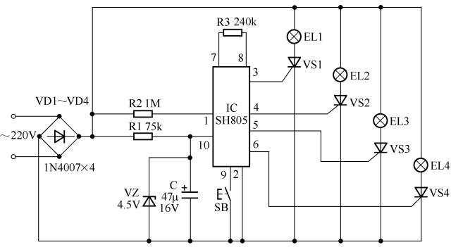 3开关控1灯怎么连线附36种照明控制原理图_19