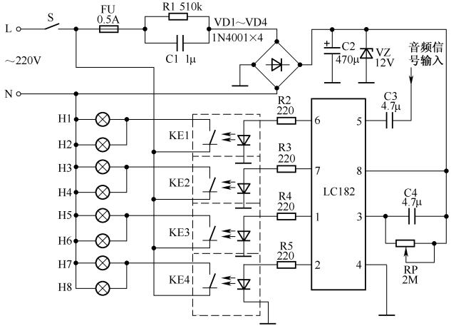 3开关控1灯怎么连线附36种照明控制原理图_24