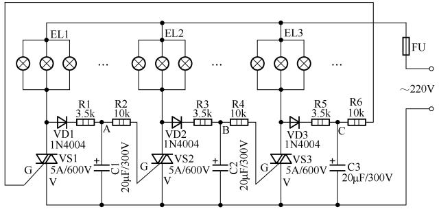 3开关控1灯怎么连线附36种照明控制原理图_26
