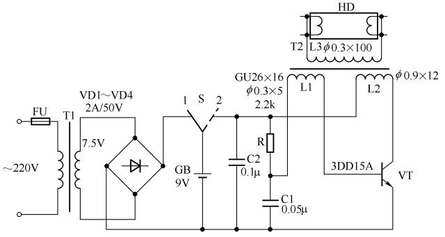 3开关控1灯怎么连线附36种照明控制原理图_30