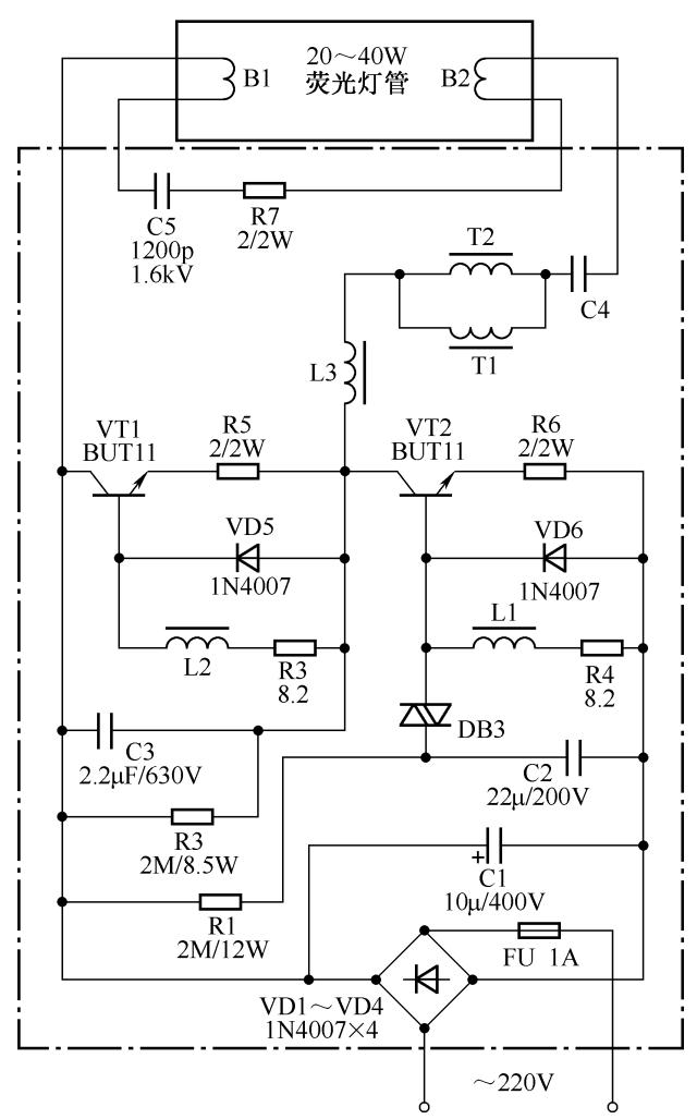 3开关控1灯怎么连线附36种照明控制原理图_35