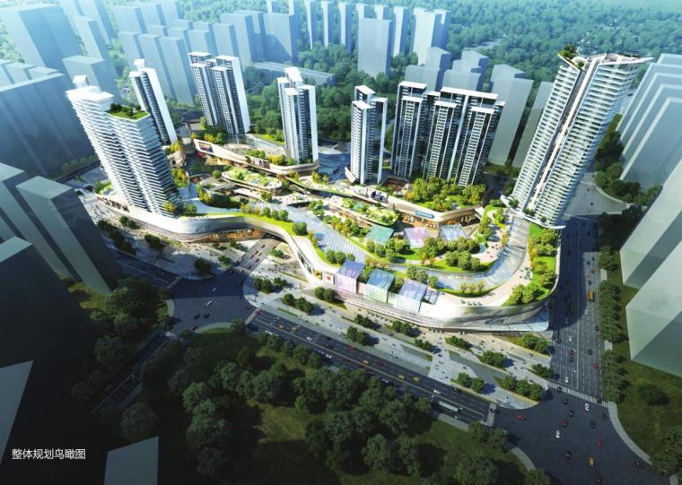 江西现代国际化+低碳生态商业+住宅公寓方案_1