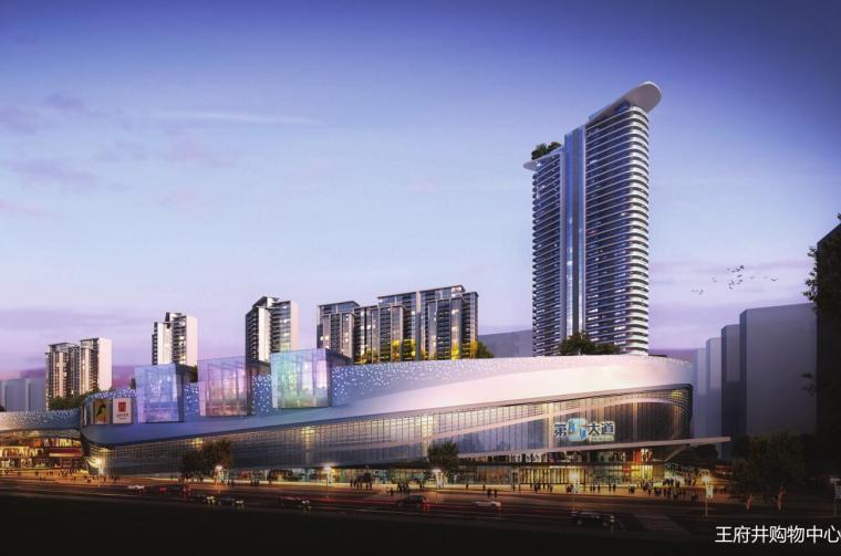 江西现代国际化+低碳生态商业+住宅公寓方案_13