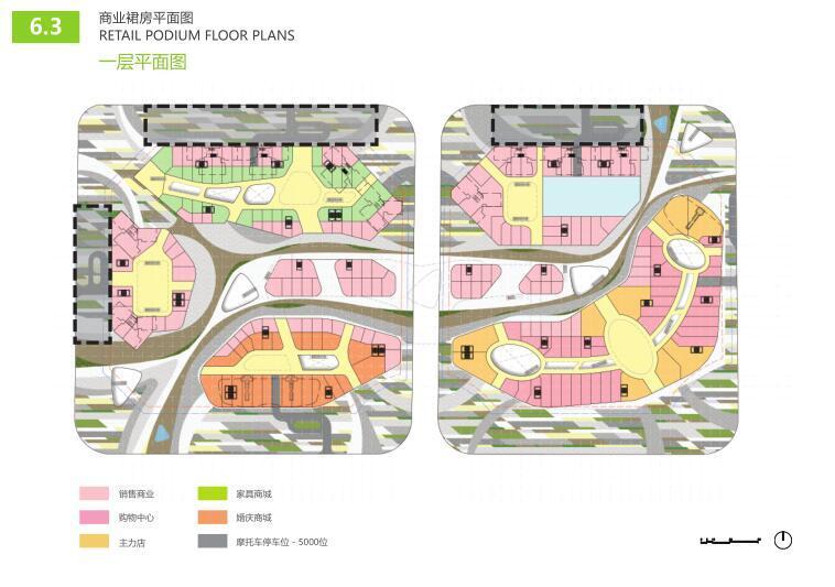 江西现代国际化+低碳生态商业+住宅公寓方案_14