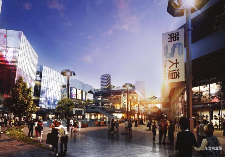 江西现代国际化+低碳生态商业+住宅公寓方案_4