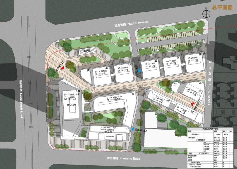 [湖北]高端全能共享社区商业综合体建筑方案_2
