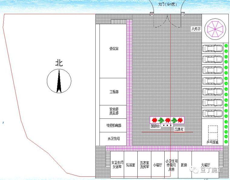 中建临时设施标准化实施方案落地案例_39