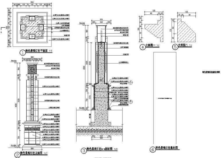 三联新古典风格主入口跌水水景详图设计_4