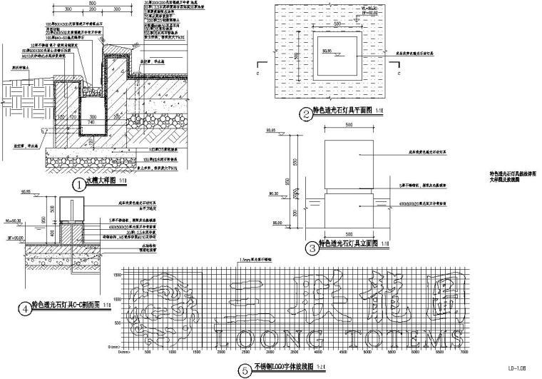三联新古典风格主入口跌水水景详图设计_5
