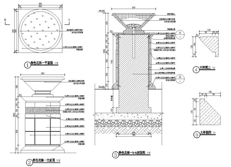 三联新古典风格主入口跌水水景详图设计_3