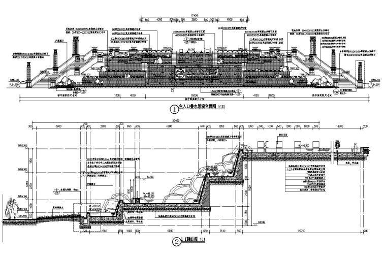 三联新古典风格主入口跌水水景详图设计_7