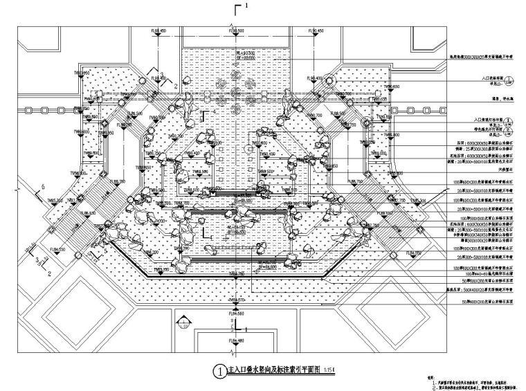 三联新古典风格主入口跌水水景详图设计_1
