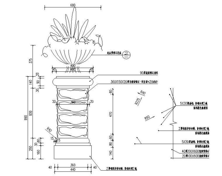 欧陆风格景观花钵、围栏节点详图设计_4