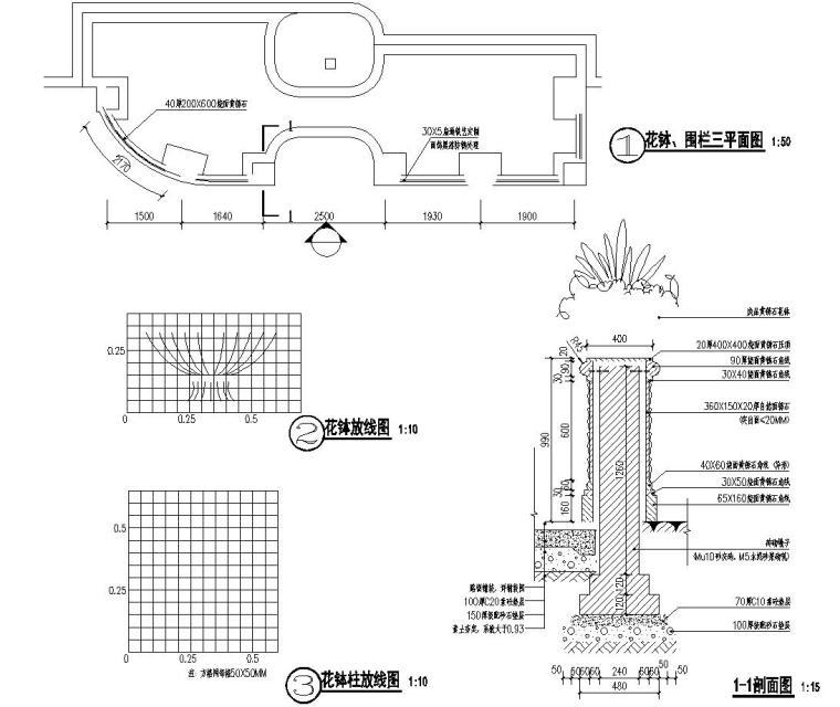 欧陆风格景观花钵、围栏节点详图设计_3