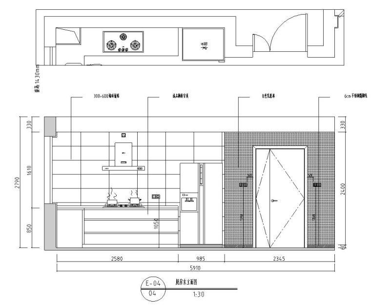 江苏145㎡现代风黑白灰空间住宅装修施工图_2