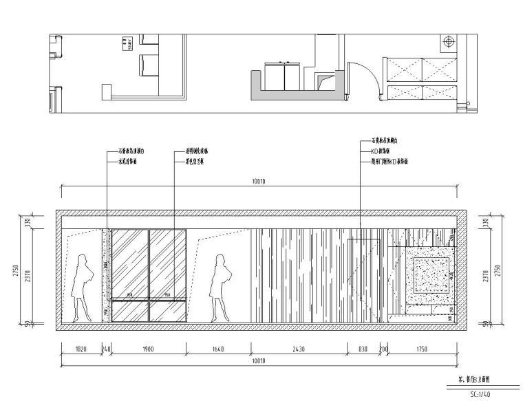 现代台湾风145m²三居室住宅装修施工图设计_4