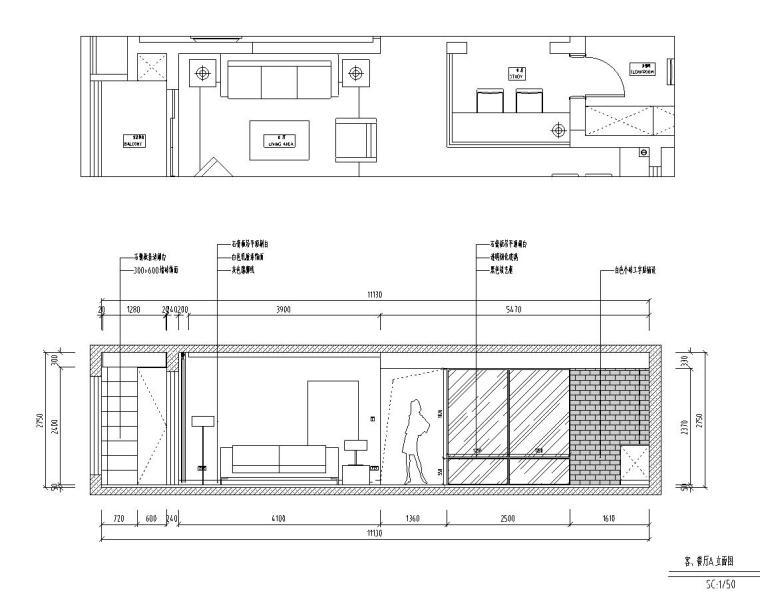 现代台湾风145m²三居室住宅装修施工图设计_3