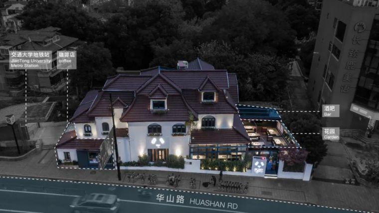 上海老洋房里的冰与火,PANDA1731火锅餐厅_4