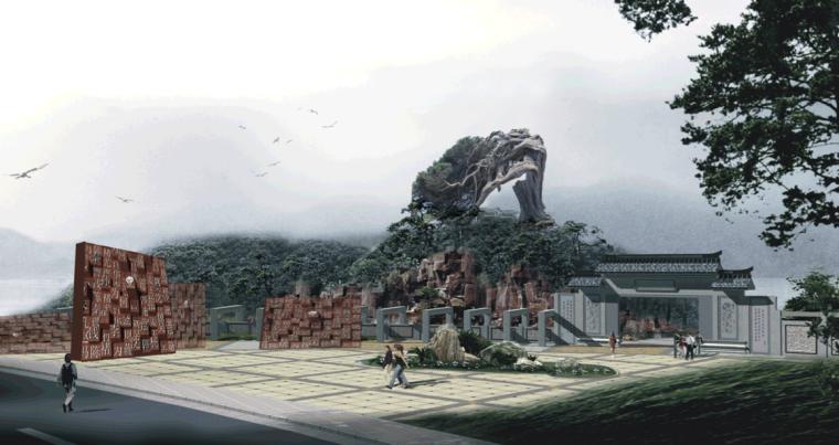 [河南]登封休闲度假旅游风景区规划设计方案_10