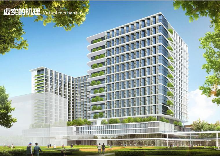 [广东]现代化生态肿瘤医院建筑设计文本PPT(_7