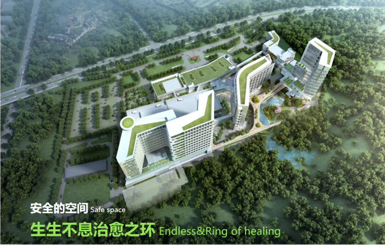 [广东]现代化生态肿瘤医院建筑设计文本PPT(_8