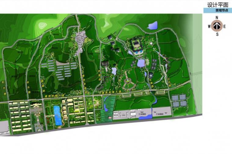 [山东]长寿山温泉度假区规划设计方案_2
