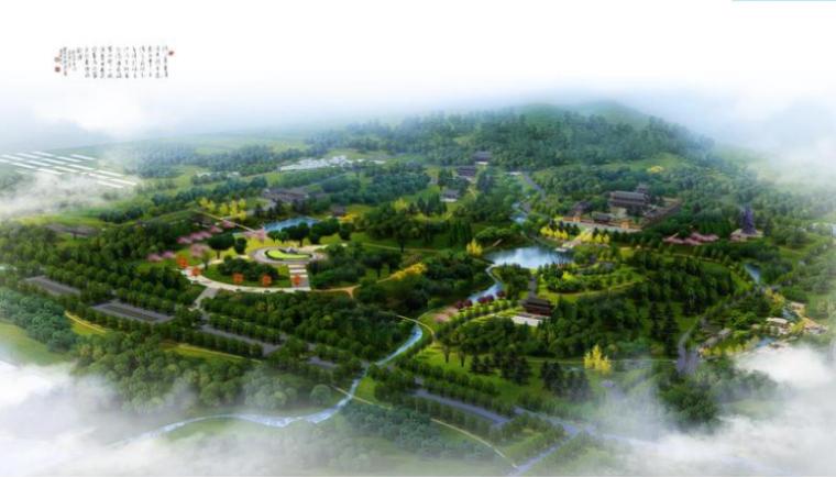 [山东]长寿山温泉度假区规划设计方案_3