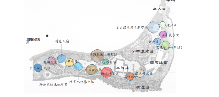 [陕西]凤汤天际温泉度假区规划设计方案_5