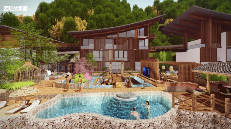 [陕西]凤汤天际温泉度假区规划设计方案_6