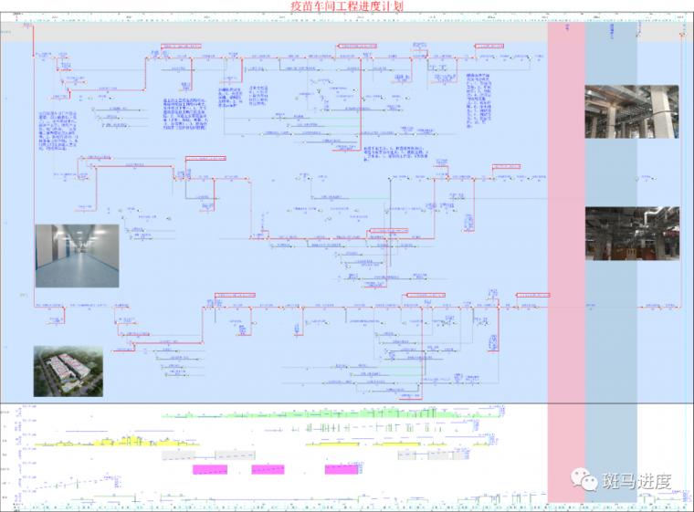 施工进度计划横道图网络图模板分享-有了这44篇施工进度计划模板新人也能编计划_5
