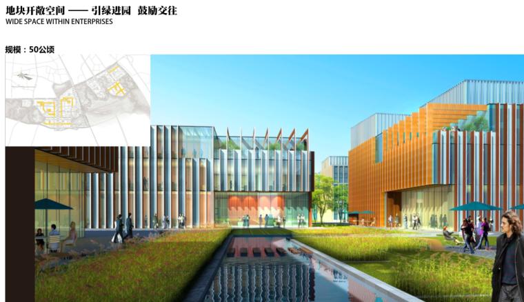 [浙江]湖州高新技术绿色智能制造产业园设计_7