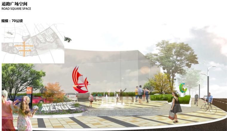 [浙江]湖州高新技术绿色智能制造产业园设计_8
