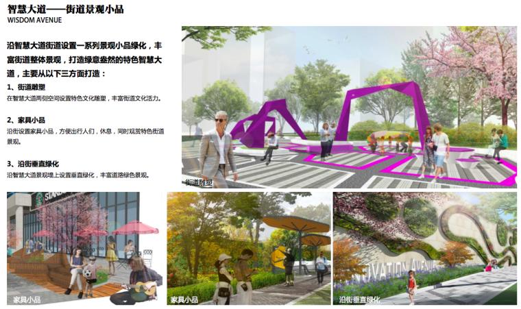 [浙江]湖州高新技术绿色智能制造产业园设计_19