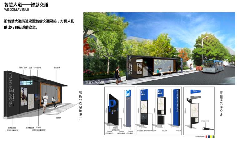 [浙江]湖州高新技术绿色智能制造产业园设计_22