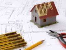 砌筑工程计量与计价学习资料课件PPT