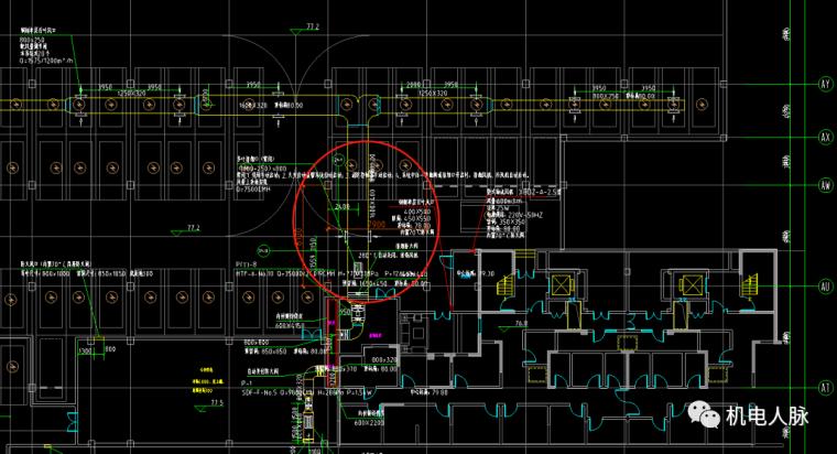 BIM案例解析,地下车库层高3400的可行性_3