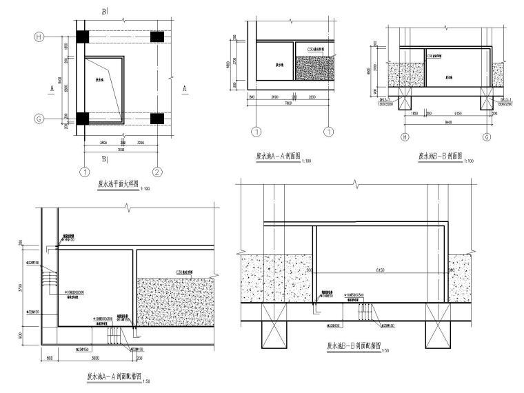 [重庆]四跨三层地铁站框架结构施工图2020_8
