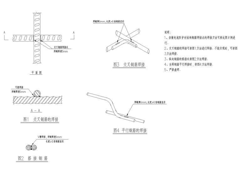 [重庆]四跨三层地铁站框架结构施工图2020_10
