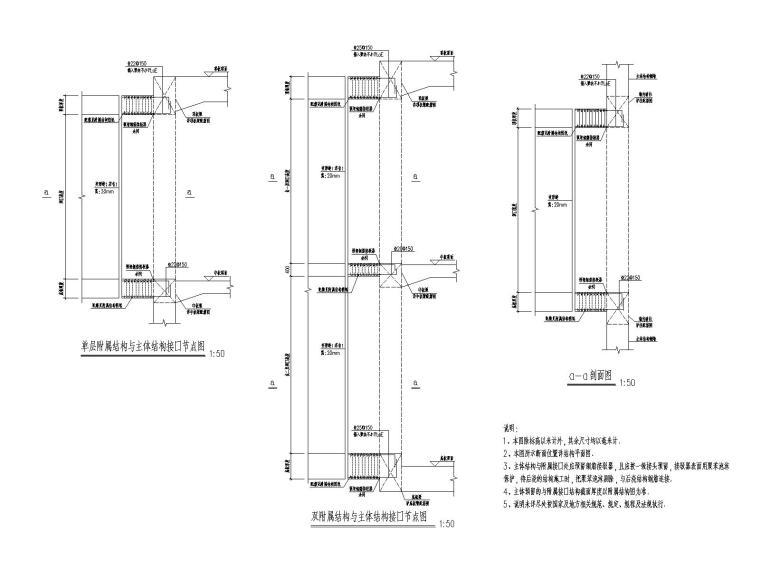 [重庆]四跨三层地铁站框架结构施工图2020_9