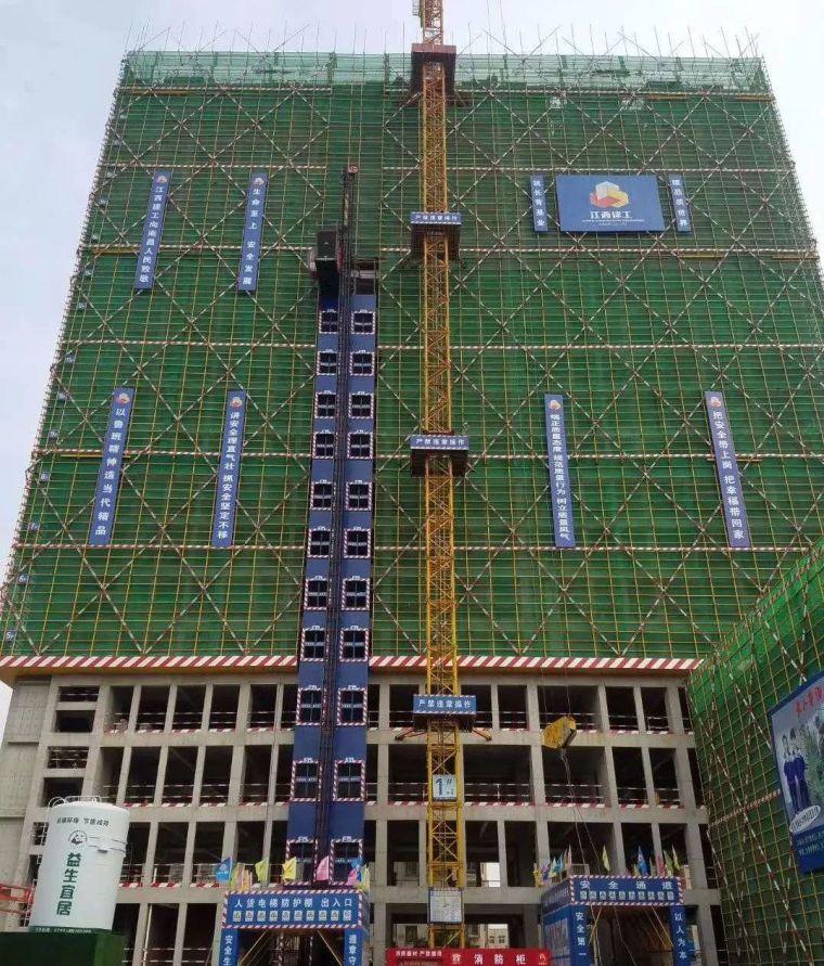 这家省级建企厉害了!采用了多项全新工法!_3