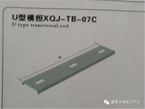 [施工必懂]带你认识桥架规格型号_6