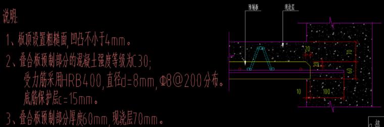 一个案例告诉你,装配式构件到底要怎么算~_10