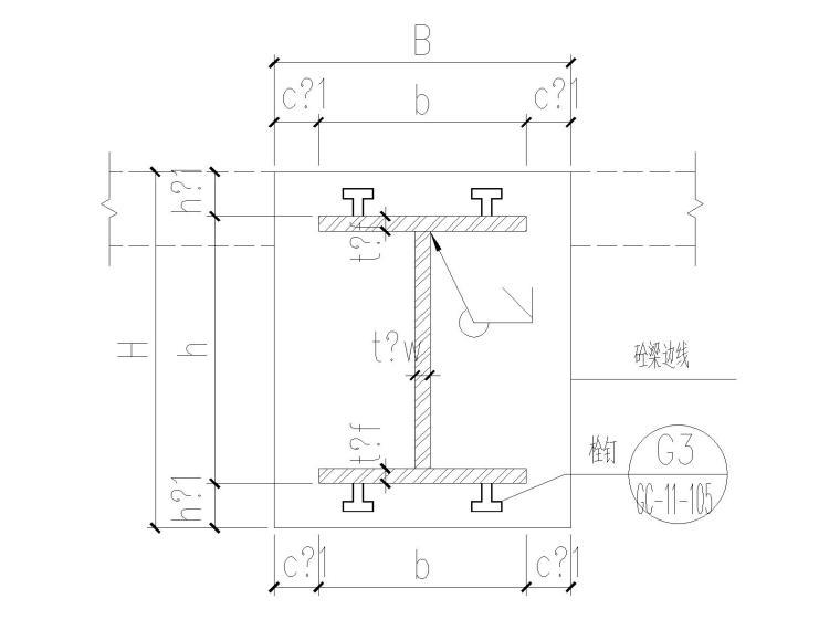 高层框架剪力墙教学楼结构施工图2018,150张_9