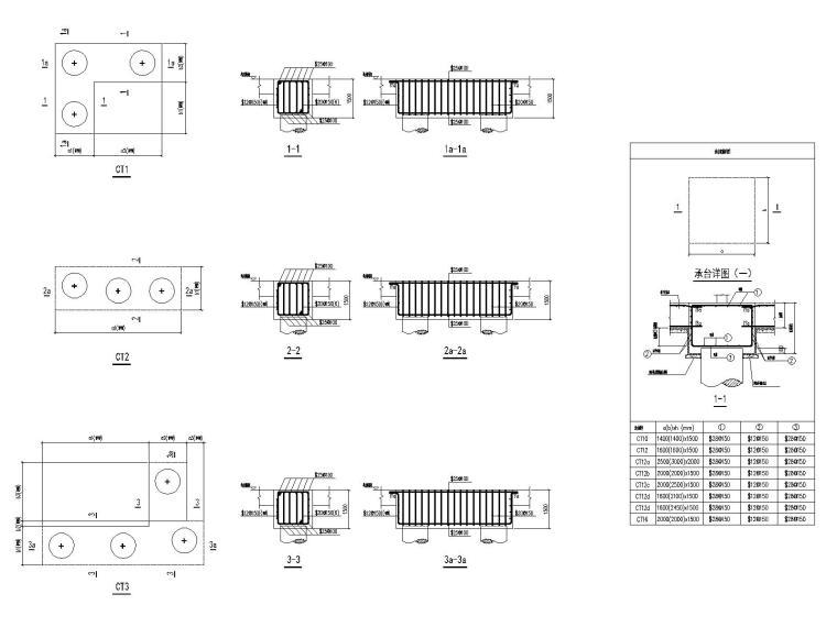 高层框架剪力墙教学楼结构施工图2018,150张_7
