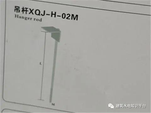 [施工必懂]带你认识桥架规格型号_18