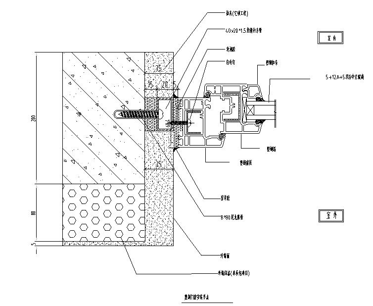 某多层住宅外立面幕墙施工图CAD_6